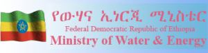 ministry-of-water-and-energy